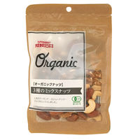 成城石井 オーガニック 3種のミックスナッツ 4953762427706 1袋