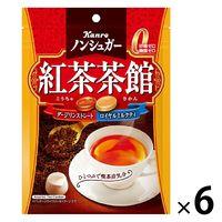 カンロ ノンシュガー紅茶茶館 72g 6袋 キャンディ 飴
