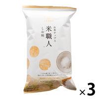 久世福商店 お米チップス 米職人 しお味 1セット(3個)