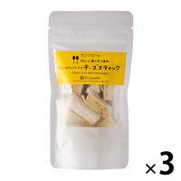 サンクゼール ブラックペッパー入りチーズスティック40g 1セット(3個)