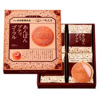 三越伊勢丹 上野風月堂 あんぱんプティゴーフル 三越の紙袋付き 手土産ギフト 洋菓子