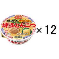 ヤマダイ 凄麺 熟炊き博多とんこつ 12個