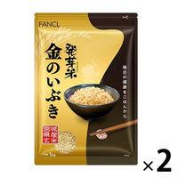 発芽米 金のいぶき 1kg 2個[FANCL 発芽玄米 健康 食品 玄米 米 お米 マクロビオティック マクロビ玄米 食物繊維]