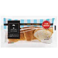 塩クロワッサン 1セット(20個入)コモ ロングライフパン