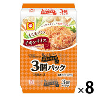 パックごはん 24食 もち麦プラス チキンライス(3食入) ×8個 東洋水産 米加工品 包装米飯
