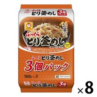 パックごはん 24食 ふっくらとり釜めし(3食入)× 8個 東洋水産 米加工品 包装米飯
