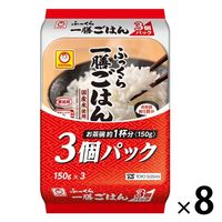 パックごはん 24食 ふっくら一膳ごはん(3食入)× 8個 東洋水産 米加工品 包装米飯