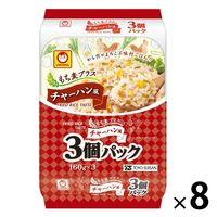 パックごはん 24食 もち麦プラス チャーハン風(3食入)× 8個 東洋水産 米加工品 包装米飯