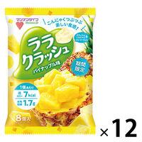 マンナンライフ ララクラッシュ パイナップル味 12袋 ゼリー お菓子