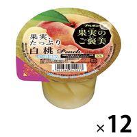ブルボン 果実のご褒美白桃 カップゼリー 12個 ゼリー お菓子