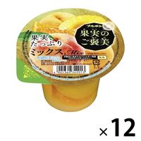 ブルボン 果実のご褒美ミックス カップゼリー (みかん・黄桃・白桃・パインアップル)入り 12個 ゼリー お菓子