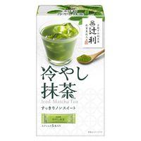 片岡物産 辻利 冷やし抹茶 1箱(5本入)