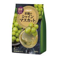 日東紅茶 至福のシャインマスカット 1袋(10本入)