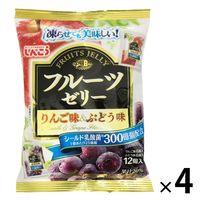 しんこう フルーツゼリー りんご味&ぶどう味 4袋 ゼリー