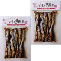 【LOHACO限定】伝統伝承 無添加 いわし甘露煮 265g 1セット(2袋入) 平松食品