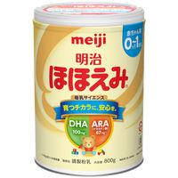 【0ヵ月から】明治ほほえみ(大缶)800g 1缶 明治 粉ミルク
