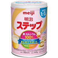【1歳から】明治ステップ (大缶)800g 1缶 明治 粉ミルク