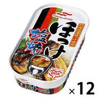 マルハニチロ ほっけ塩焼 北海道産ほっけ使用 缶詰 75g 12個
