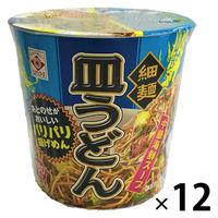 ヒガシマル カップ皿うどん 中華海鮮スープ 12個