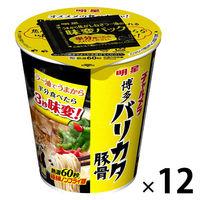 明星食品 チャルメラカップ 博多バリカタ豚骨 65g 12個 カップ麺