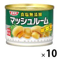 素材缶詰 食塩無添加マッシュルーム ホール 125g 10缶 清水食品