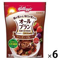 日本ケロッグ オールブラン ブランチョコフレーク 390g 6袋 【機能性表示食品】 シリアル