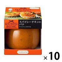 缶詰・瓶詰 nakato メゾンボワール スパイシーチキンのパテ ケイジャンスタイル 95g 10個