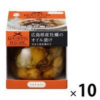 缶詰・瓶詰 nakato メゾンボワール 広島県産牡蠣のオイル漬け ひよこ豆を添えて 90g 10個
