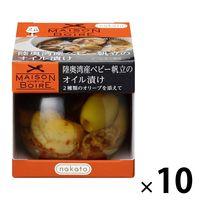 缶詰・瓶詰 nakato メゾンボワール 陸奥湾産ベビー帆立のオイル漬け 2種類のオリーブを添えて 90g 10個