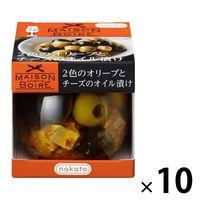 缶詰・瓶詰 nakato メゾンボワール 2色のオリーブとチーズのオイル漬け 90g 10個