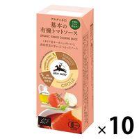 イタリア産 アルチェネロ 基本の有機トマトソース オーガニック・添加物不使用 200g 10個