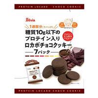 シルビア 糖質10g以下のプロテイン入りロカボチョコクッキー 3袋 洋菓子
