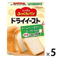 ニップン ふっくらパンドライイースト分包 5箱