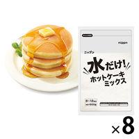 【ネット販売限定】ニップン 水だけホットケーキミックス 600g 8袋