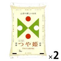 10kg 山形県産 つや姫 5kg 【精白米】 令和2年産 2袋 米 お米