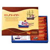 ありあけ 横濱ハーバーアソート ダブルマロン&ショコラクルミ 12個 1箱 洋菓子 ギフト 手土産 母の日 父の日 敬老の日