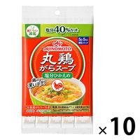 味の素 丸鶏がらスープ<塩分ひかえめ> 5gスティック 5本入 10袋(計50本) 鶏ガラスープの素 減塩