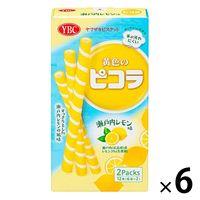 ヤマザキビスケット 黄色のピコラ 瀬戸内レモン味 6個 クッキー