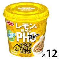 ハノイのおもてなし グルテンフリー レモン味鶏だしフォー 32g 1セット(12個) エースコック