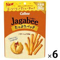 カルビー Jagabee (じゃがビー) バターしょうゆ味たっぷりパック 90g 6袋 スナック菓子