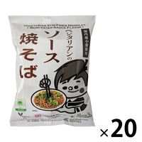 袋麺 ベジタリアンのソース焼きそば 国内産小麦使用 118g 1セット(20袋) 桜井食品 インスタント麺