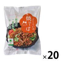 袋麺 さくらいの焼きそば 国内産小麦使用 無かんすい麺 114g 1セット(20袋) 桜井食品 RSPO認証パーム油使用