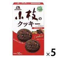 森永製菓 小枝のクッキー 5箱 クッキー ビスケット