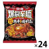袋麺 爆裂辛麺 韓国風 激辛焼そば 極太大盛 130g 1セット(24袋) 日清食品