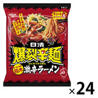 袋麺 爆裂辛麺 極太激辛ラーメン 109g 1セット(24袋) 日清食品