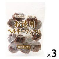 菓子工房シェリココ お徳用 ベルギーワッフル 練乳ショコラ 3袋 洋菓子