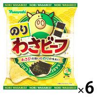 山芳製菓 ポテトチップス のりわさビーフ 6袋 スナック菓子 おつまみ おやつ