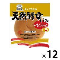デイプラス 天然酵母パンいちごジャム 12個