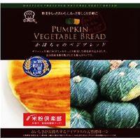 デイプラス かぼちゃのベジブレッド 12個