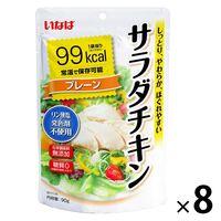 いなば サラダチキン プレーン 90g 糖質ゼロ 化学調味料無添加 1セット(8個) いなば食品